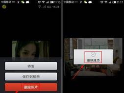 手机qq照片墙怎么删 手机qq照片墙删除图文教程