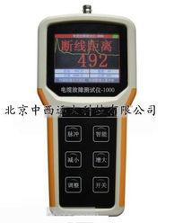 手持式通信电缆故障测试仪 型号 RH CN1000