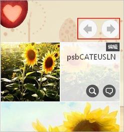 如何更换QQ空间剪影排版里显示的照片