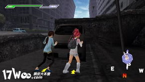 PSP 绝体绝命都市3 图文攻略 第一个避难所