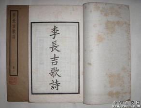 章丘煤老板李长吉照片