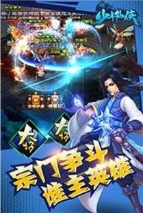 少年仙侠手游官网正版 少年仙侠手游手机版下载 289手游网