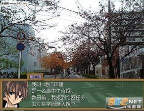 缩小学院1.44汉化版下载 缩小学院下载v1.44最新中文版 乐游网游戏下...