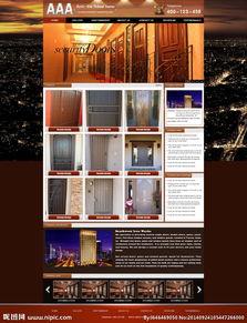 网络门-防盗门企业网站都市感图片
