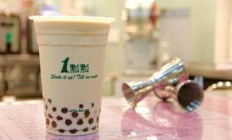上海一点点奶茶加盟费多少 一点点加盟费多少