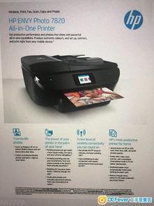出售 HP ENVY PHOTO 7820 All in One Printer