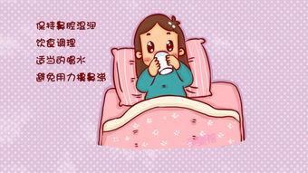 表情 孕期流鼻血,发生这个阶段会直接影响分娩方式 孕期 流鼻血 分娩 ...