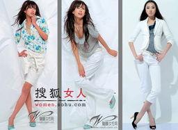 ...可以在白色裤子上穿件深色的T恤或花衬衫,起到很好的收紧视觉效...