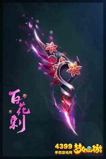 仪梦徊剑传-●结魄杖   怎么样,是不是更有想获得的欲望啦,那还等什么,赶紧升级...
