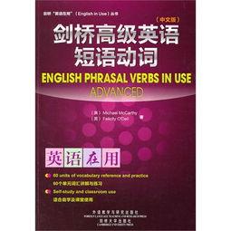 初中英语句子结构