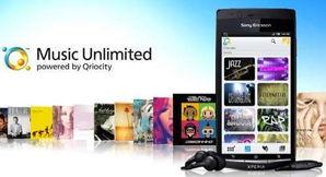 音乐无限,Qriocity音乐服务-索尼Qriocity音乐服务登陆Android