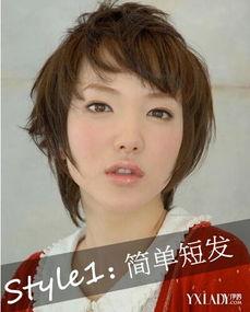 女生碎发的修剪发型图片欣赏 四款发型打造时尚潮流范儿