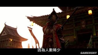 荣耀战魂 武士中文预告 为了土地和生存的抗争