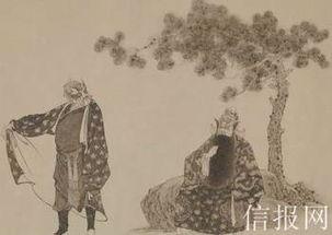 大宋说书人-评书体小说 北宋倒马金枪传 讲杨家将传奇