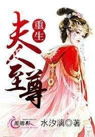 木汐 (Mu Xi)