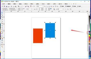 在CDR中如何画圆角矩形?