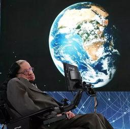 在2045年科学家就可以成功打造永生不死之身,这会是真的吗?生老...