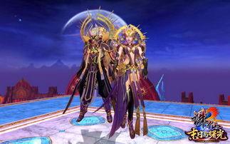 神裔最后一脉,终极双子职业辰皇,将让你体验光暗双生的操作乐趣和...