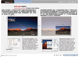 翻译教程 如何用照片做网页背景