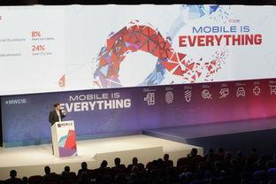 中国移动美洲公司-...年第23届世界移动通信大会 MWC 2017