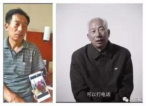 爷爷头发一年之内全白了,经常看着孩子照片流泪   大河报微博