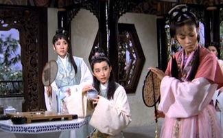 1977邵氏电影《金玉良缘红楼梦》张艾嘉/林青霞版-经典人物 九个版本...