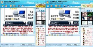 QQ群发信息第一期