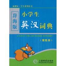 【形容师生关系的词语】深情厚谊-里注册  图书描述出版日期:2011年7月1日经常一起购买的商品
