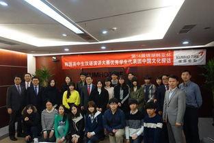 美华丽香中国语讲座-...讲赛优胜选手中国文化探访之旅圆满结束