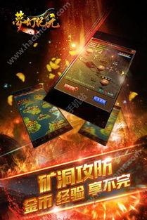 梦幻纪元手游下载,梦幻纪元手游官网正版 v1.1.3.0 网侠安卓游戏站