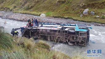 ...4月8日拍摄的手机照片显示,警方和当地居民在秘鲁库斯科省基斯皮...