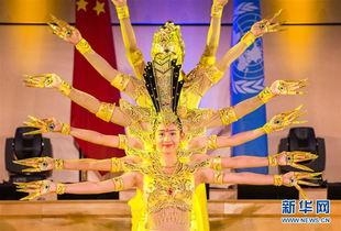 ...《千手观音》. 8月31日晚,中国残疾人艺术团在日内瓦联合国万国...