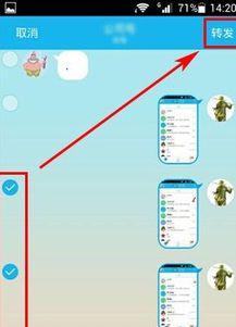 微信怎么截长聊天记录 如何截屏聊天记录为长图