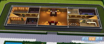 模拟人生3 房子篇之法式豪宅第二弹 住在皇宫地下的女王