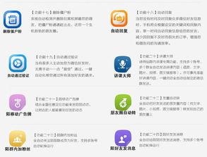 fc2手机共享免费视频wwwfc2maocom-...伙伴追捧 X7手机功能如此神奇
