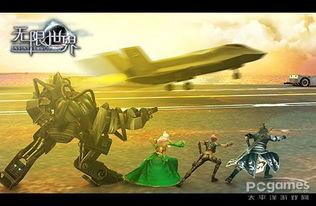 图1:网游《无限世界》四职业版