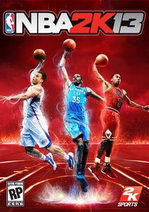 NBA2K13封面人物揭晓 年轻球星登场
