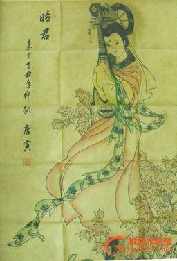 唐伯虎觅仙传-明代著名画家唐寅昭君图 更多精品 百度搜索 通古博物院