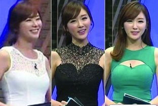 韩国女主播被指服装过于显露身材 遭观众投诉