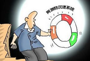 保护未成年人 北京等多地启动游戏账号强制公安实名校验