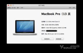 说一下MC700上1600MHz内存的问题 Mac综合讨论区 威锋论坛 威锋网