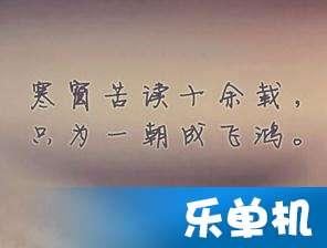 ...017年最新祝高考成功祝福语 祝考生考试顺利简短鼓励的话