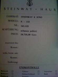 ...观世界最顶级的钢琴品牌 德国斯坦威钢琴店 多图 图已修正