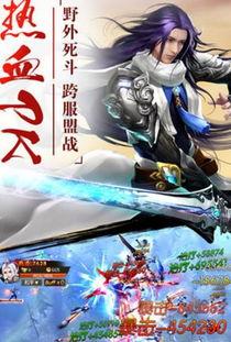 异界玄剑-异世修仙ios手机版下载 玄幻修仙游戏 v1.0.0 最新版