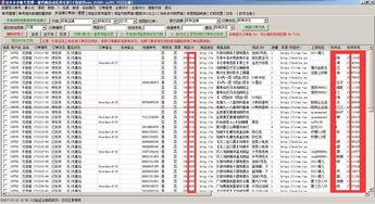 千鱼拼多多多账号管理一键代购自动发货专家 最新版V1.7支持淘宝和...