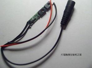 超薄led平板灯图片-超薄led灯箱报价 厂家