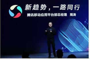腾讯应用宝沙龙在京举办 解析万象计划聚焦内容全域分发
