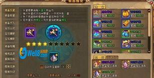 梦幻170级升级攻略