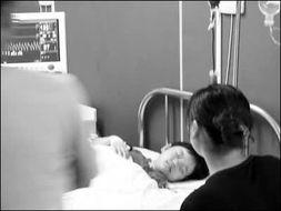 强奸五月天在线-...8岁女孩遭男子强暴严重受伤 国际线上www.cri.cn