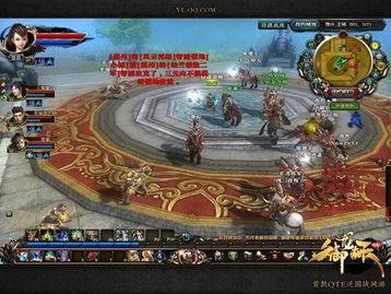 泛国战大猜想 御龙在天 主策与玩家面对面